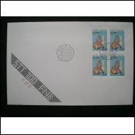 FDC NELI�LL� - LaPe 1029 - 30.10.1987