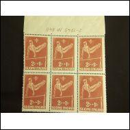 1945   Urheilu telinevoimistelija kuusilo (*)