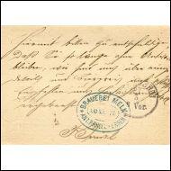 ITÄVALTA,HYVÄ EHIÖKORTTI SAKSAAN 28.3 1875(16263)