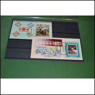 Kuuba 2 kpl postimerkkinäyttely aiheista blokkia v. 1981