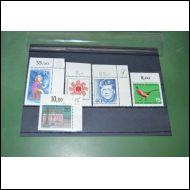 BRD erä 5 postituoretta arkin numeroreunoja 1960-70 lukua