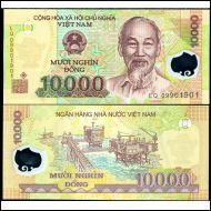 222. Vietnam 10000 dong 2009 UNC POLYMER