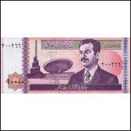 Iraq 10 000 Dinars 2002 P-89 UNC