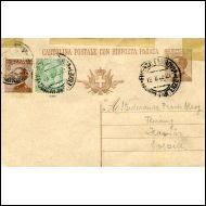 ITALIA,EHIÖ,KAKSOISKORTTI,LISÄMERKIT RUOTSIIN v 1928(17932)