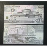 1004. NORD KOREA 500 WON 1998 UNC