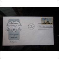 USA FDC 1970 MAINE MAJAKKA KUVAKUORI (S51)