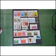 Saksa BRD A4-kortti leimaamatonta 1960-70 lukua, ei liimaa