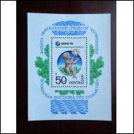 0204. CCCP BLOKKI  EXPO 1974  POSTITUORE