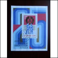 0403. DDR BLOKKI 1974  LEIMATTU