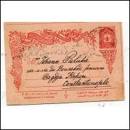 TURKKI,HYVÄ EHIÖKORTTI 15.8 1906 ISTANBULIIN(19369)