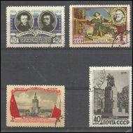 CCCP 1954.