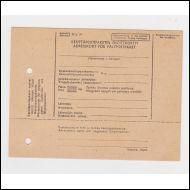 Kenttäpostin osoitekortti, käyttämätön,         7336