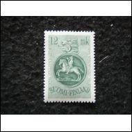 POSTIMERKKINÄYTTELY 1948  POSTITUORE  ++