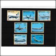 Kamputsea - lentokoneita