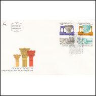 ISRAEL 1988 Arkeologia -srj FDC (merkit Mi 11€)