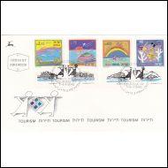 ISRAEL 1989 Turismi -srj FDC (merkit Mi 5,50€)