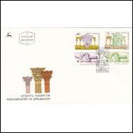 ISRAEL 1989 Arkeologia -srj FDC (merkit Mi 6,50€)