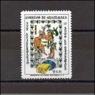 Guatemala 1 kpl. postituoreena