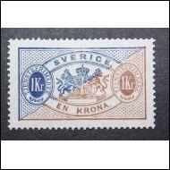 1896--VIRKAMERKKI (TJ24B) KÄYTTÄMÄTÖN 1 KRONA