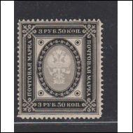 1891 Rengasmerkkien 3½  rpl. HYVÄ POSTITUORE ** (N