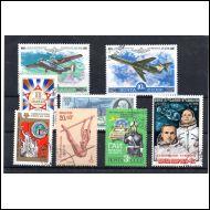 CCCP Vuoden 1979 postimerkkejä o