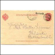 Postipysäkki Kerisyrjä+nro 534 (Impilahti) ek:lla 1909 R5