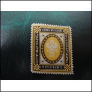 1891 7rpl musta/keltainen