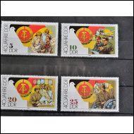 DDR 1989   4 KPL SARJA,,,,,,,,,,,**