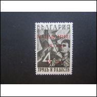 Saksa Makedonia 1944 ** Mi 6 ylipainama - Mi 60€