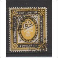 1891 Rengasmerkkien 7 rpl. HYVÄ LEIMATTU  (Norma 250€)