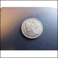 25 penniä 1915. Hieno hopea raha.