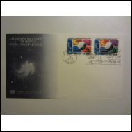 AVARUUS SPACE 1975 YK NEW YORK KUVA KUORI (HE641)