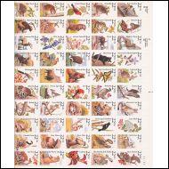 USA eläin- ja  kasviarkki v.1987 **