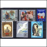 CCCP Vuoden 1978 postimerkkejä o