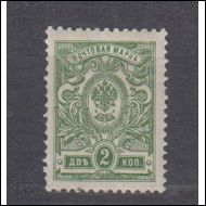 RUSSIA **  overprint on the rear side of the network