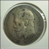 Venäjä rupla 1898 hopeaa