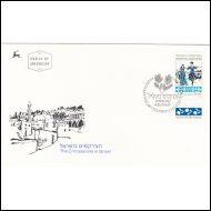 ISRAEL 1990 Tserkessit Israelissa FDC (merkki Mi 3€)