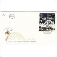 ISRAEL 1990 Kansanperinne -pari FDC (merkit Mi 10€)